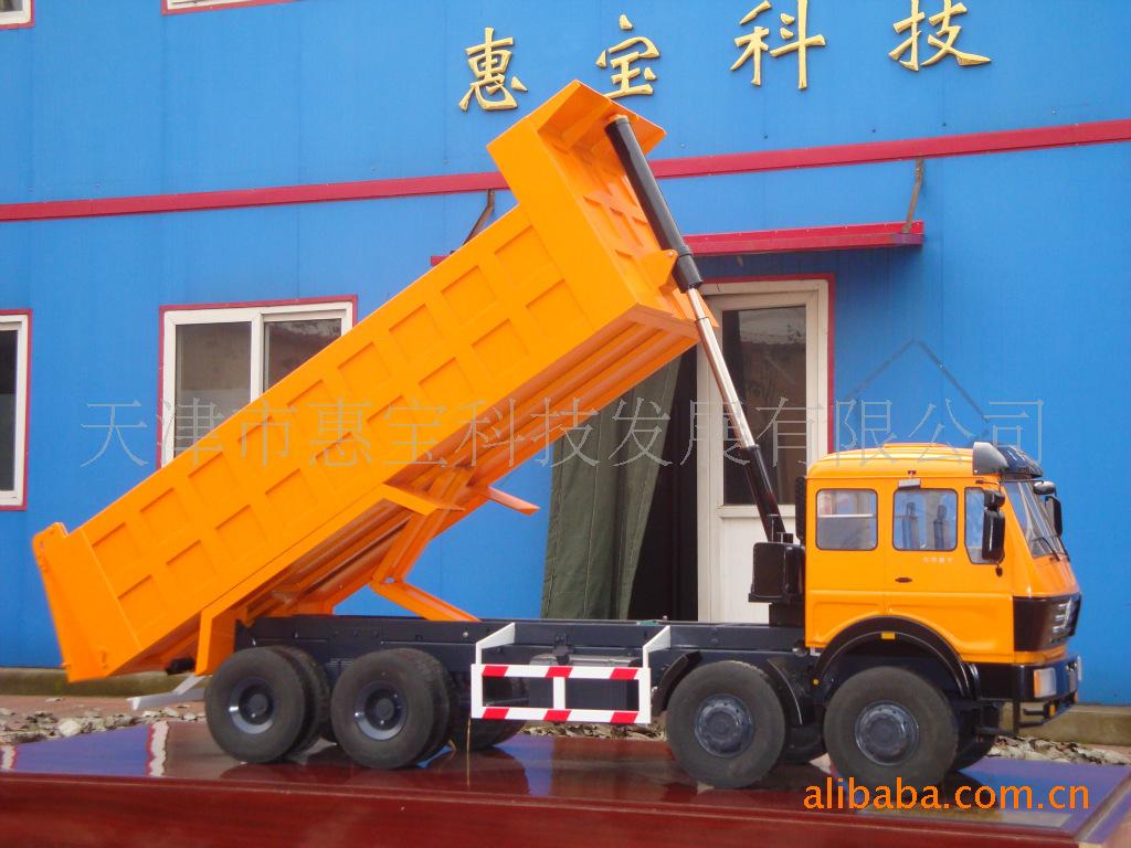 供应/定制金属和工程塑料1:8动态高仿真自卸车模型
