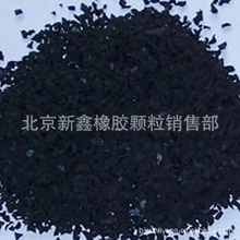 商务部证实北京商务局已收到字节跳动技术出口许可申请