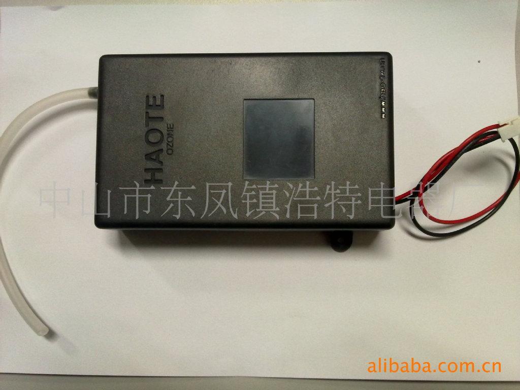 供应臭氧发生器HT-ZY300 洗衣机配件  冷柜配件 书柜消毒 文件柜