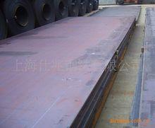 造船板  船用钢板7/10*1800*8000