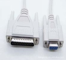 DB9 Serial/Null Modem/Printer cables 连接线 9母/25公