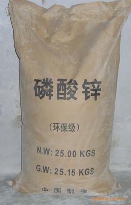 磷酸盐型防锈颜料复合磷酸锌威海精细化工 生产厂家