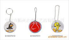 宁波古唐供应 反光挂件,手机擦,袖标等反光制品 可批量定制