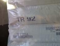 美国亨斯迈钛白粉/金红石TR92钛白粉