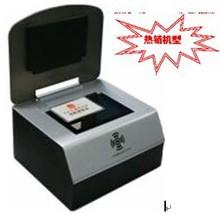 厂家供应智能访客登记系统豪华型分体机VST-C02(软件可定制)