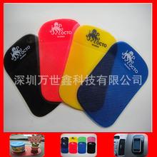 超强魔力胶防滑垫,环保防震垫,纯PU防滑垫,万能蜘蛛壁虎防滑垫