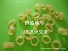 乳胶圈 乳橡胶 乳胶 环保乳胶
