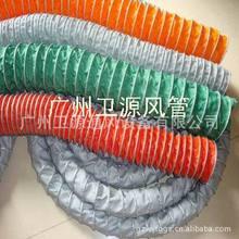 供应热风管  工业尾气排风管  耐高温风管