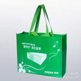 定做广告环保袋超市购物袋商品包装袋印LOGO