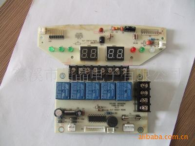供應智能洗腳盆控制器(控制板、電腦板、線路板)