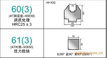旭光(上海)精密模具 各类模具 厂家直销 品质保障