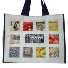 厂家直销购物用方袋状塑料编织袋PP
