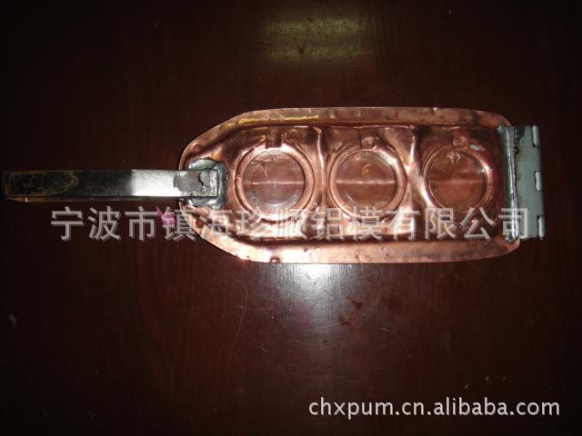 【宁波镇海珍顺模具厂】 喷油模具,削笔器夹具(图片)