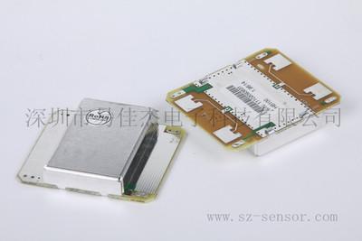 供应微波移动传感器 HB100