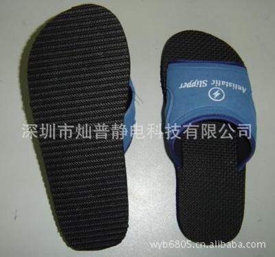 供应CH4106防静电EVA拖鞋。