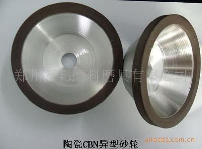供应平行树脂金刚石砂轮,树脂耐用砂轮,磨料磨具