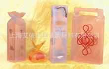 PVC彩印盒塑料包装盒