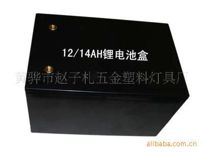 12AH锂电池盒动力锂电池盒