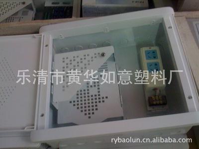 廠家直供布線箱 弱電箱 信息箱 配線箱箱體
