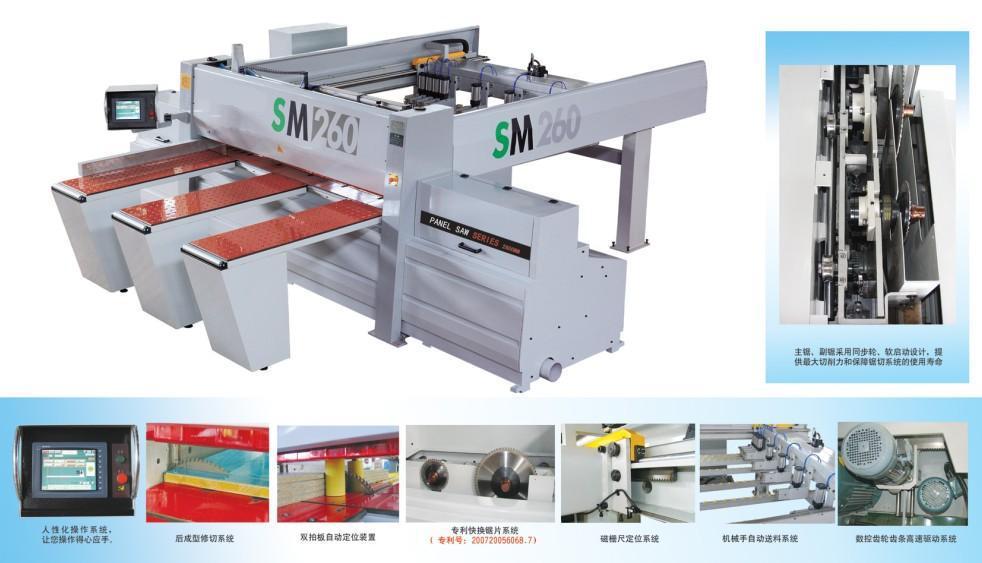 木匠数控往复锯,周详数控往复锯-电子开料锯