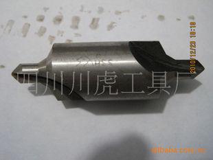 四川天虎斜槽C型中心钻:C7(假一赔十)