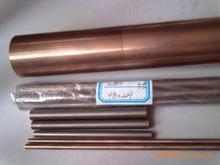 厂家直销硬质铜钨合金电极材料 铜钨板 铜钨棒