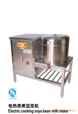 广州伊东DJJ/9-80商用大型不锈钢电热蒸煮豆浆机豆奶机煮浆机