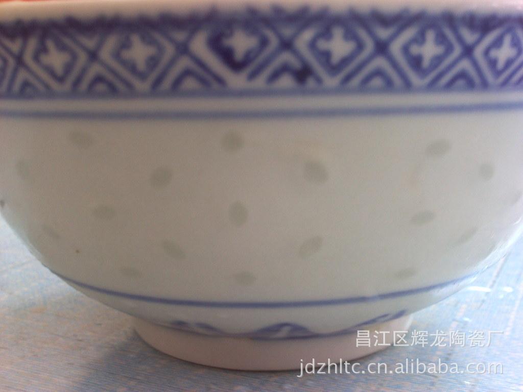 景德镇青花玲珑碗 景德镇餐饮 陶瓷青花玲珑碗 景德镇瓷碗 阿里巴巴图片