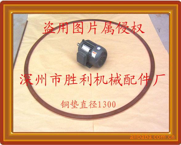 【厂家直销 质量保障】紫铜垫 铜密封垫片 大铜垫