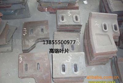 供应辽宁海诺1000D搅拌机叶片,衬板,搅拌臂耐磨配件