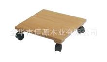 【廠家直銷】方形帶輪 木制花架