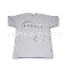 純棉廣告T恤,男式壓縮T恤,促銷T恤,圓領短袖汗衫