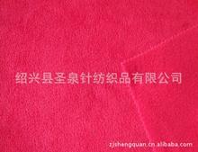 摇粒绒素色150D/144F双面刷毛绒布