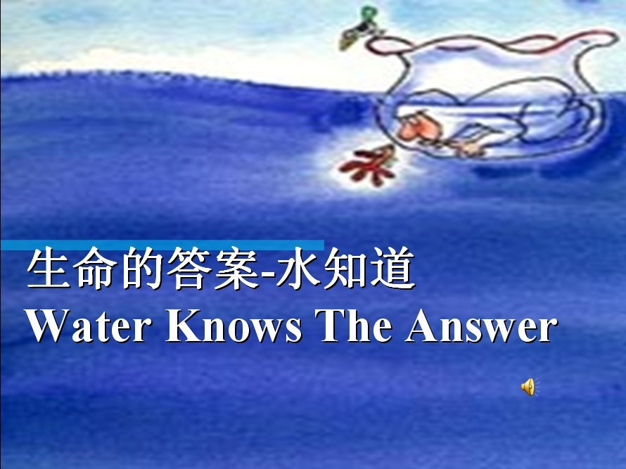 Water Knows The Answer 22