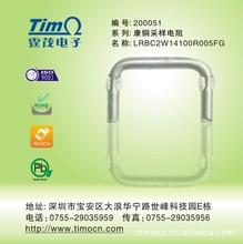 锰铜丝采样电阻 U型跳线电阻 10毫欧 5毫欧电阻 取样电阻康铜丝