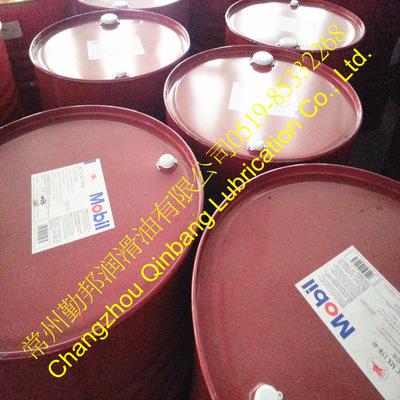 冷冻机油  冷冻机油R134A   环保冷冻机油EAL   润滑油