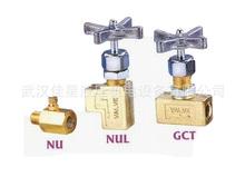 供應液壓機械專用液壓配件/壓力緩沖器NU-02