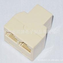 供应RJ12三通头网络三通八芯网线延长连接头 分线器转接头分接器水晶头转接头 rj45三通