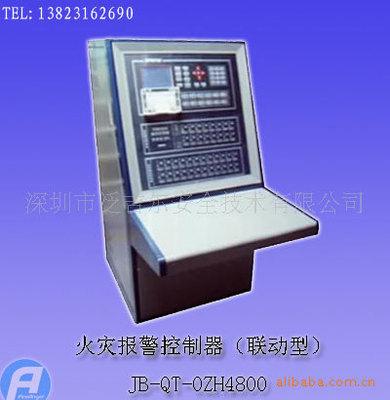 JB-QT-OZH4800火灾报警控制器(联动型)
