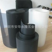 塑料类印刷B2197DD02-219