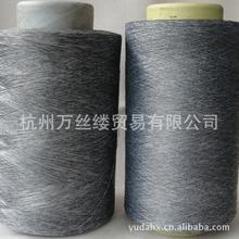 各种规格 麻灰丝  双色涤纶低弹网络丝 【专业销售涤纶化纤原料】