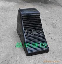 车轮刹、挡轮块、临时阻退器、阻轮刹、倒车块 货车专用