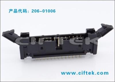 供应26芯2.54mm牛角 间距2.54直针牛角DC2-26P