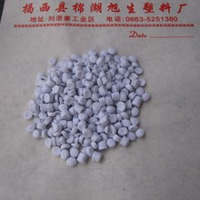 塑料薄膜08F2F6-826