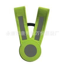 儿童安全反光背心交通安全反光外套防护荧光背心网眼骑行马甲定制