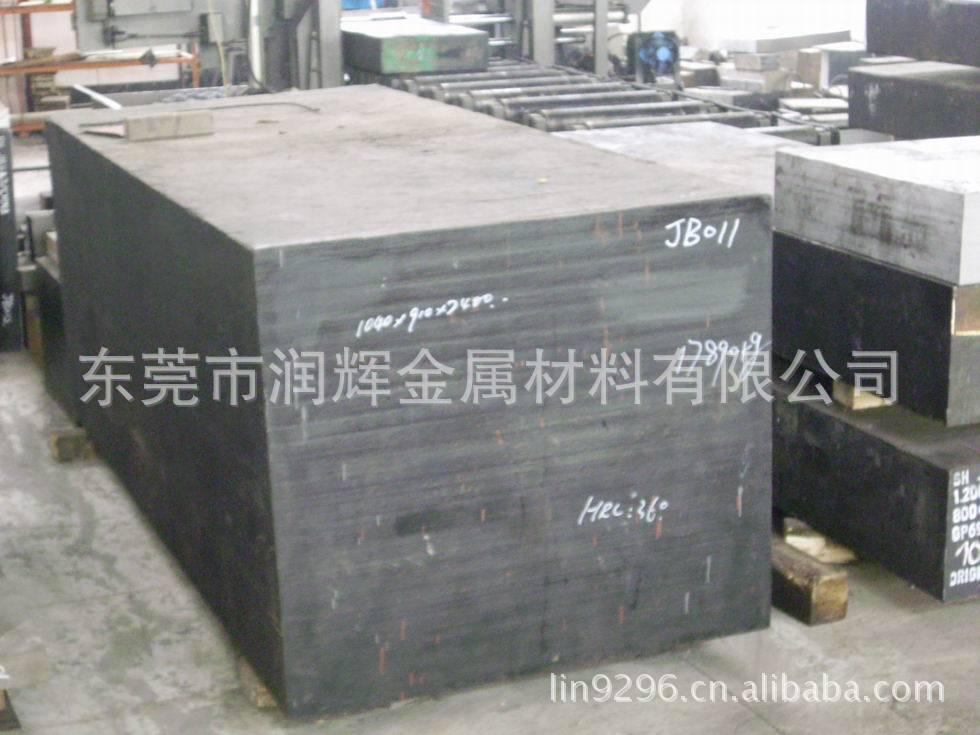 合金工具钢115CrV3    1.2210合金钢 模具钢
