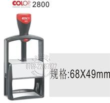 正品COLOP 2800印章  不锈钢印章架 重?#22836;?#36716;印章