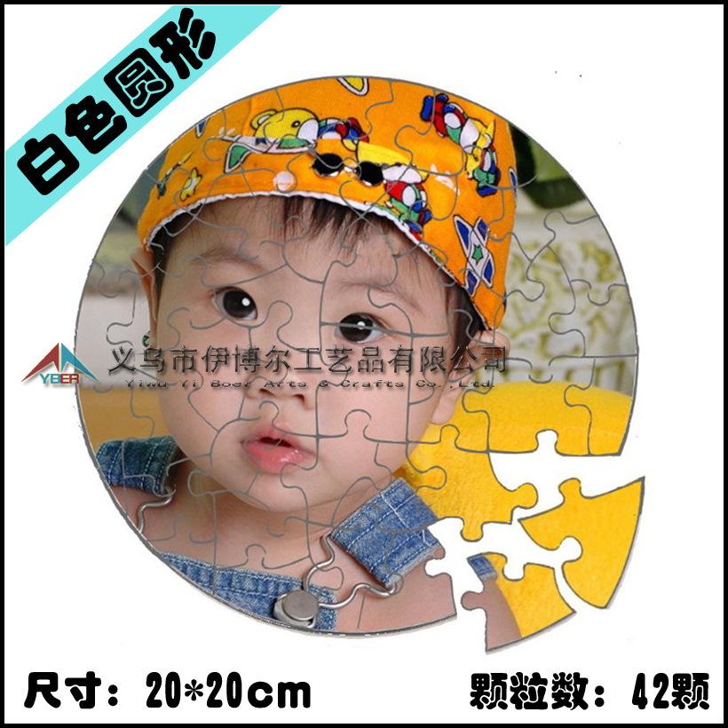 儿童益智玩具拼图纸制拼图热转印拼图定制图片LOGO 可订制图片