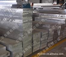 鎂鋁合金A5052-H32 航空高硬度7075T6鋁板 2024鋁板 進口鎂鋁合金