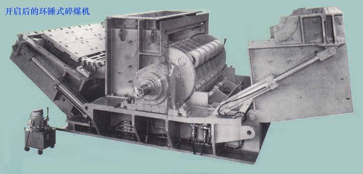 KRC系列碎煤机
